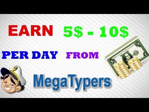 Earn Money Online in tamil from Megatypers tutorials