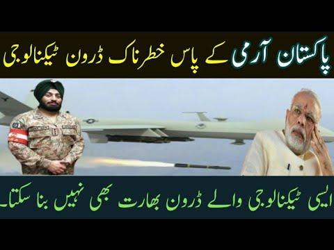 Pakistan Army World Most Effective Dangerous Drone Technology