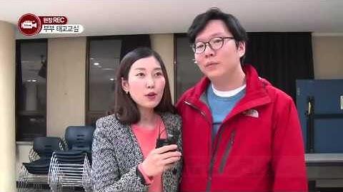 [tbsTV]부부 태교교실