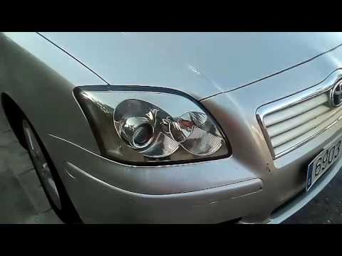 toyota avensis headlight removal doovi. Black Bedroom Furniture Sets. Home Design Ideas