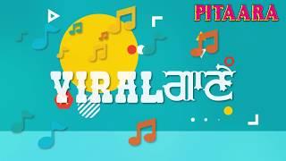 Latest Punjabi Celeb News | 22 SCOPE | Badshah | Pitaara Tv