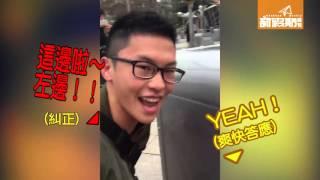 香港迪士尼扮喊垃圾桶!與遊客神級對話紅爆台灣!|新假期