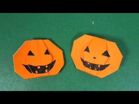 Origami Pumkin - Happy Halloween 萬聖節南瓜