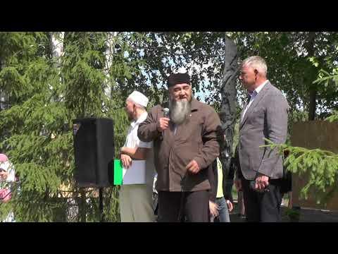 Ураза байрам в Киргиз Мияках 2019