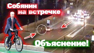 Собянин проверяет трассу марафона?   Разметка трассы Московского марафона