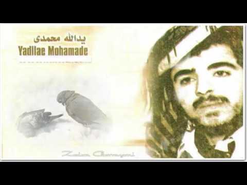 Yadulla Mohamadi Gorani Kurdi گۆرانی کوردی خۆش دهنگێکی شاز