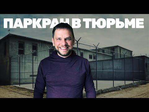 🎙️#23 Макс Егоров: основал Parkrun в России, что из этого вышло