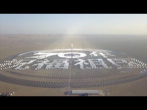 China's 100MW Solar Power Plant Celebrates PRC's 70th Anniversary