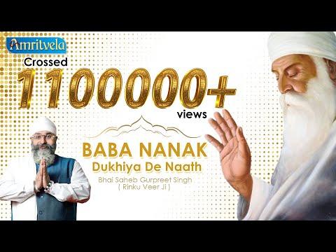 Baba Nanak Dukhiya De Naath