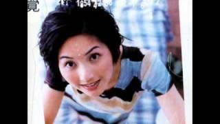 楊千嬅 - 友誼萬歲 (1997)