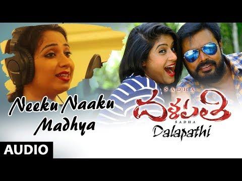 Neeku Naaku Madhya Full Song | Dalapathi Telugu Movie Songs | Babu Usa, Sada, Priyanka Sharma,