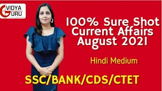 Monthly August Current Affairs 2021 I GK for IBPS Clerk I SSC CGL General Awareness I CDS Questions screenshot 5