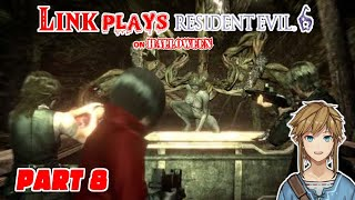 Link plays Resident Evil 6 - part 8 [CENSORED]