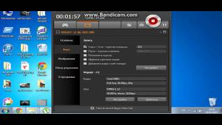 bandicam: как активировать запись звука на ноутбуке.(Советую подписаться на его канал,очень классный поцан: http://bit.ly/1FxwByG., 2015-01-05T16:48:48.000Z)