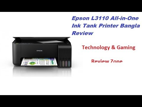 Epson L3110 All-in-One Ink Tank Printer Bangla Review & Color Refile System