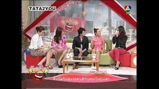 Repeat youtube video คันปาก : Tata Young & Thanh Bùi