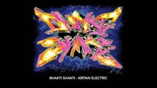 Kirtan Electric | Govindam Adi Purusham