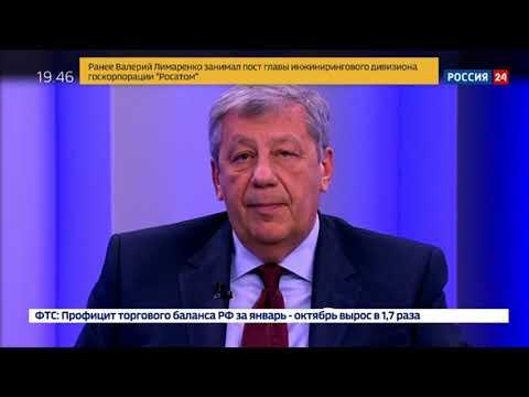 «Россия 24», телепередача «Сенат», переселение граждан из аварийного жилья