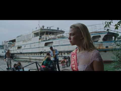 """""""ГЕККО"""" реж. Никита Лойк. Официальный трейлер."""