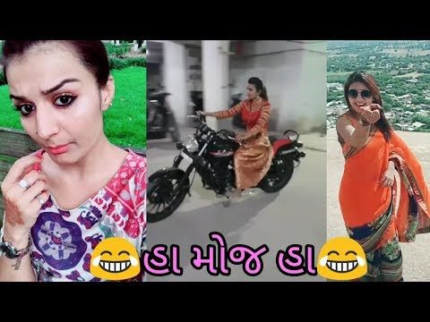 ન્યૂ ગુજરાતી ટિક ટોક વિડિયો || new Gujarati funny tik TOK videos || HR GUJARATI