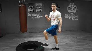 Боксер должен быть гибким / Учимся бить сильнее