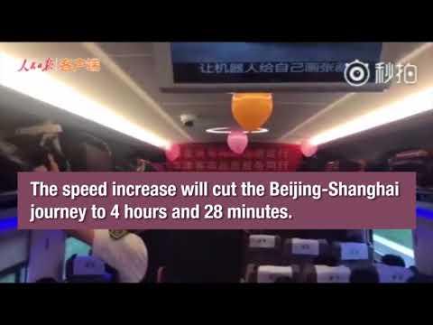 Ultimate velocity: Beijing-Shanghai railway speed rises to 350 kph