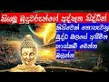 Gambar cover The Life of the Lord Buddha Full Biography in Animation in English