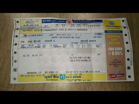 Indian Railway Reservation ticket || explain in detail || Hindi