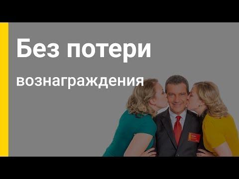Список банков России: вклады, кредиты, переводы —