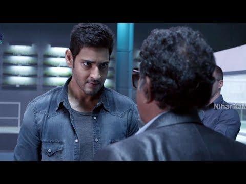 1 Nenokkadine Climax - Mahesh Babu Best Emotional Dialogues Scene