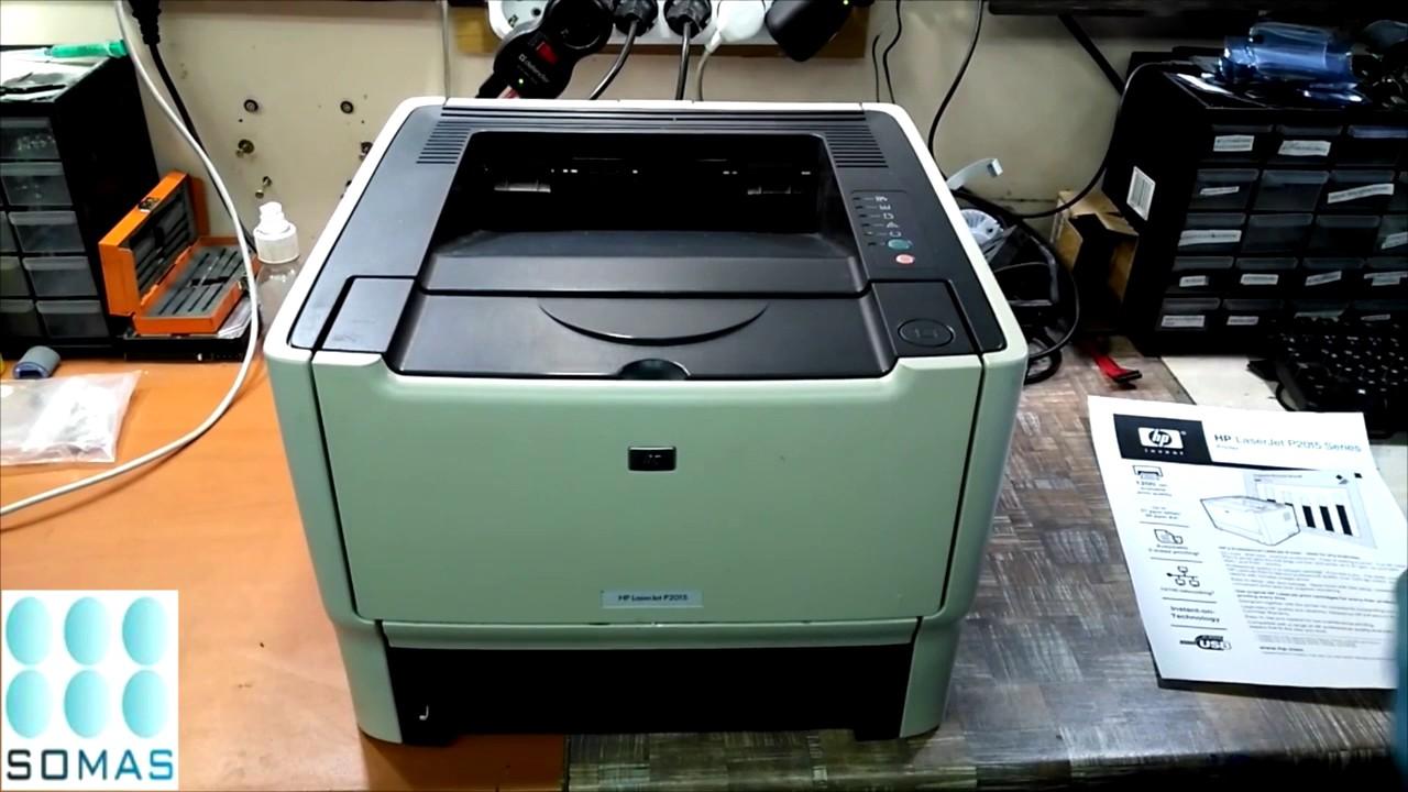 HP LASERJET P2015 WIN7 64BIT DRIVER DOWNLOAD