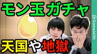 【モンスト】12月のモン玉ガチャ(レベル2)!なうしろの結果は!?【なうしろ】
