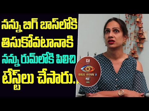 Tamanna simhadri Shocking