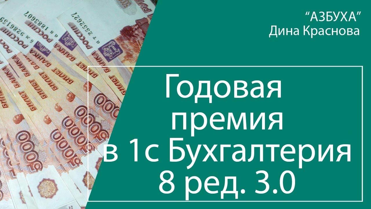 Вестник государственной регистрации ликвидация юридического лица