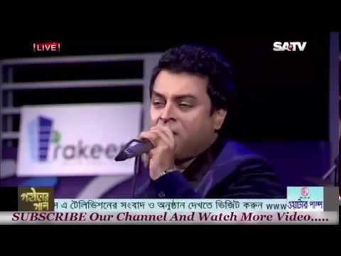 Tumi Takale A Chokhe | তুমি তাকালে এ চোখে | By Shuvro Deb | Bangla Super Hit New Song 2018 | LIVETV