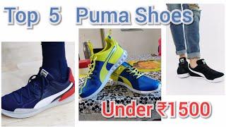 Puma Sports Shoes - Best Puma Shoes