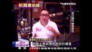 李傑的DJ夜生活(TVBS)