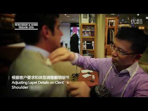 Hong Kong's Best Tailor - WW Chan (Shanghainese Craftsmanship)