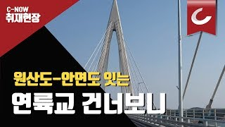 Popular Videos - 원산도 & Taean-gun
