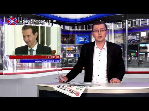 """Новости на """"Новороссия ТВ"""" 1 ноября 2019 года"""