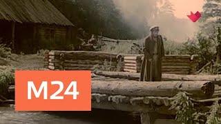 """""""Кинофакты"""": """"Вечный зов"""" - Москва 24"""