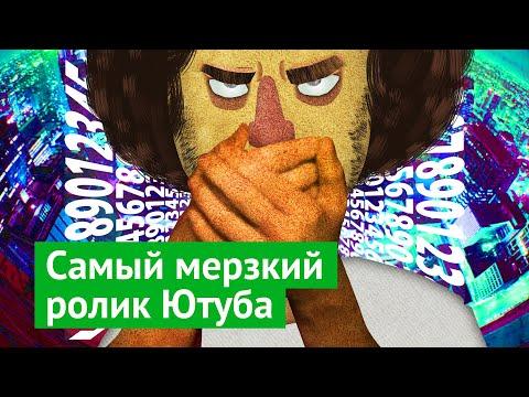 ПАРАД УРОДОВ! 100 самых ужасных зданий России