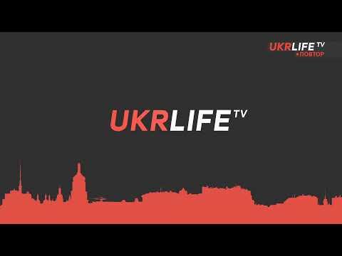Ефір на UKRLIFE