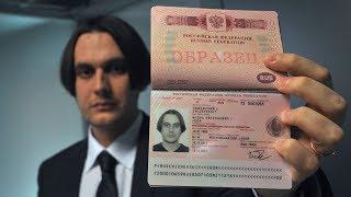 Биометрические загранпаспорта теперь можно получить в МФЦ