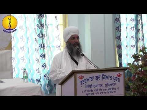 Sant Baba Amir Singh ji Mukhi Jawaddi Taksal - Thank you speech - Seminar: Sarbat Da Bhala