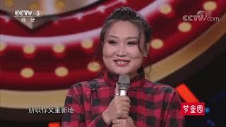 [黄金100秒]妈妈为自己捐肾 彩虹泪洒现场| CCTV综艺