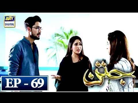Jatan - Episode 69 - 28th February 2018 - ARY Digital Drama