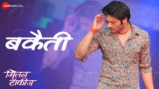 Bakaiti (Hindi Movie Video Song) | Milan Talkies