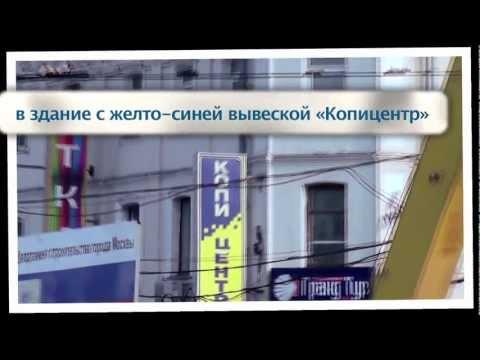Как добраться до офиса WoWprint на Белорусской