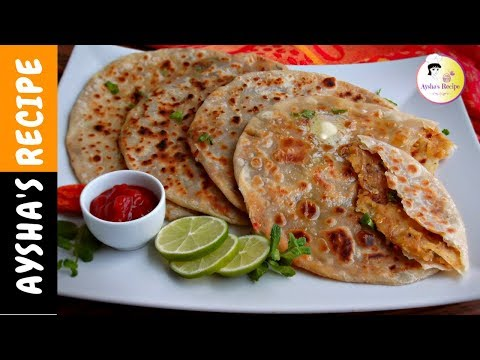 আলু পরোটা | Bangladeshi Alu Porota | Potato Stuffed Flatbread | Breakfast recipe | Aloo ka paratha